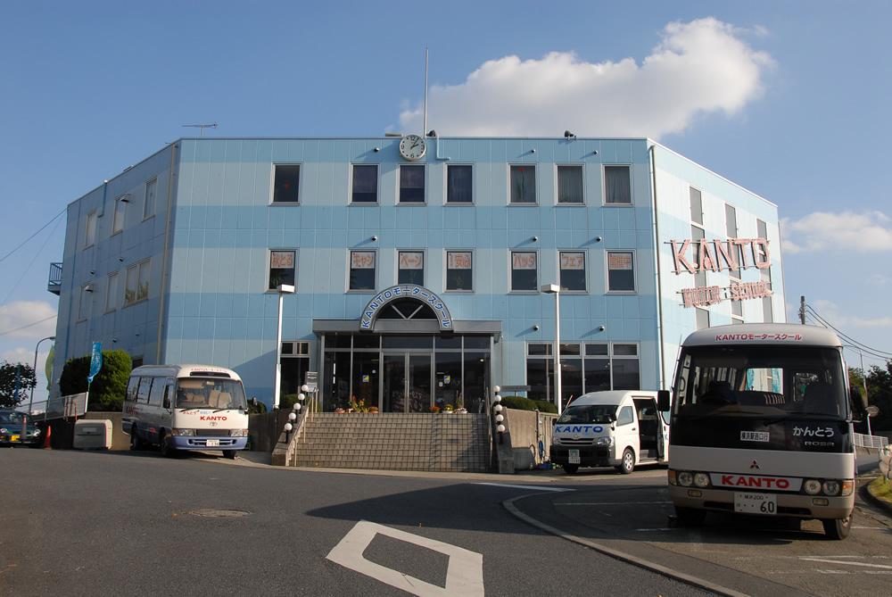 KANTOモータースクール横浜西口校