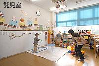湘南台自動車学校の紹介画像2