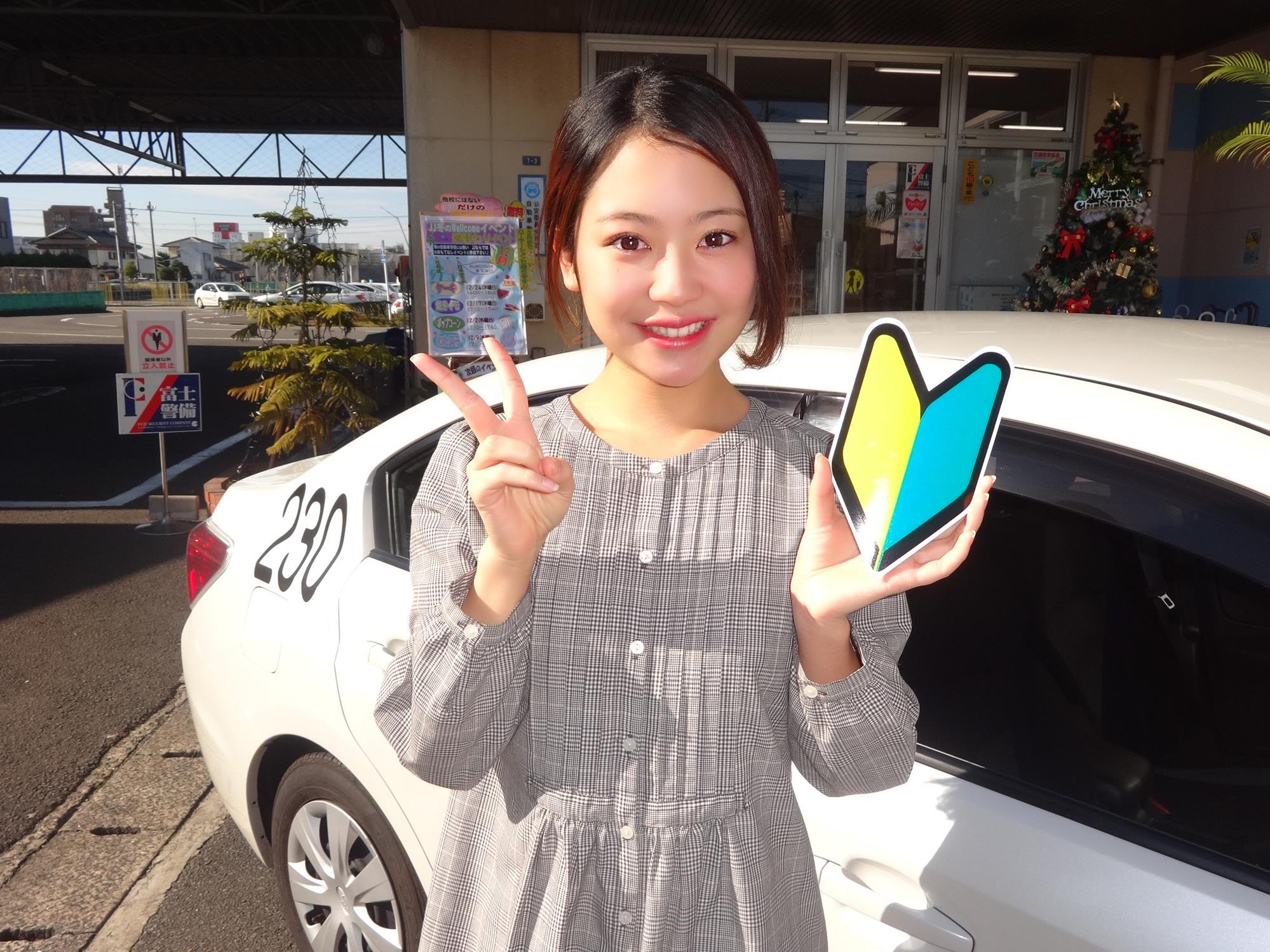 佐賀城北自動車学校